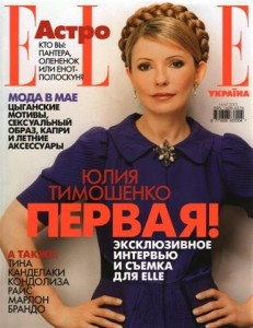 ukraine magazine